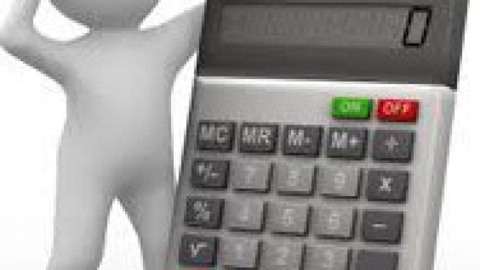 solicitar presupuesto calculadora