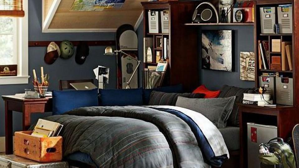 reformar la antigua habitación de su hijo 1